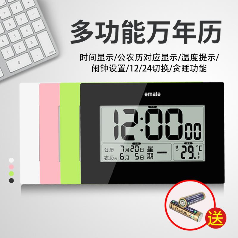 易美特电子温度计创意万年历钟表