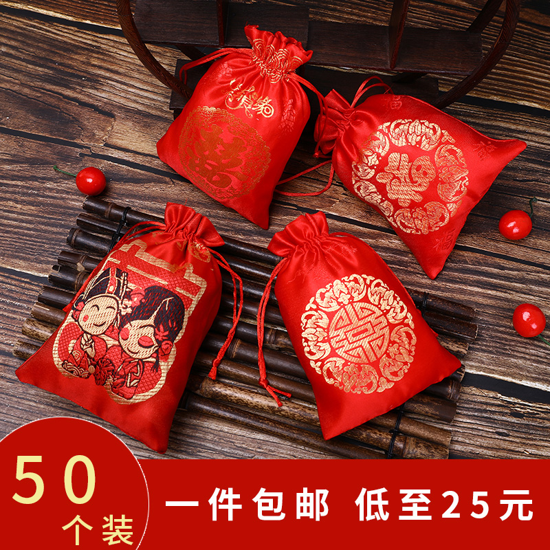 结婚抽绳喜糖袋子糖果布袋礼品袋创意抖音喜糖盒喜糖包装盒手提袋