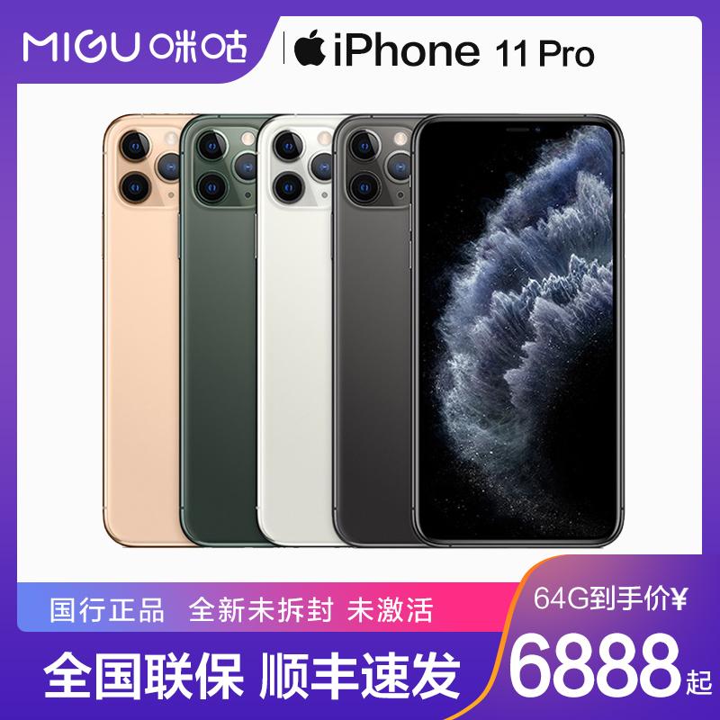 [国行全新 顺丰包邮]Apple/苹果 iPhone 11 Pro全网通智能4G手机正品另有se 苹果11 Pro Max