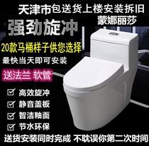 马桶节水洗手盆一体创意小户型蹲坑便池带盖板家用蹲便带水头