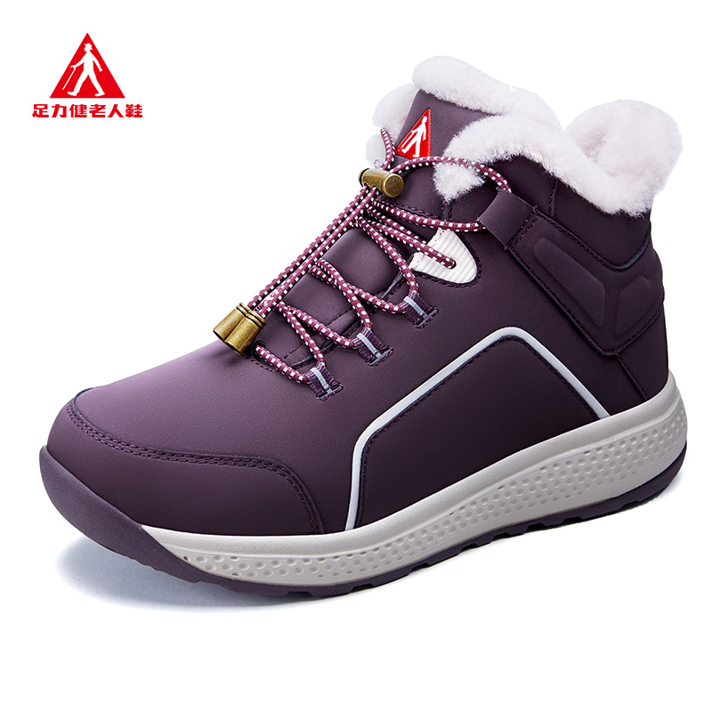 Pre-sale footwear for the elderly, mother shoes, autumn and winter wool and velvet warmth, female comfortable Martin boots, snow boots