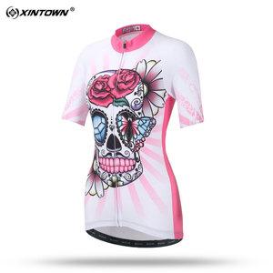 xintown春秋夏季短袖骑行服自行车衣服饰女款公路山地车单车装备