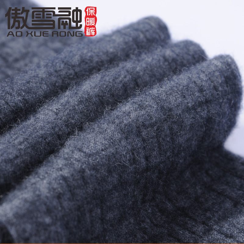 Aoxuerong wool pants men and women thickened double-layer slim fit high waist knee protection middle-aged autumn and winter warm cashmere pants cotton pants
