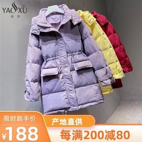 反季清仓东大门羽绒服女中长款2020新款韩版宽松显瘦收腰加厚外套