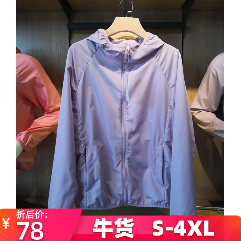 瑶序2020夏季韩版大码时尚女士防晒衣女短款外套百搭新款防晒衫薄图片