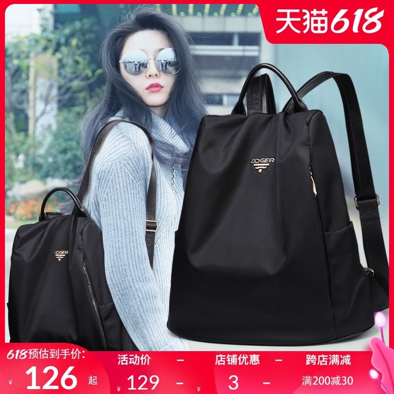双肩包女2021新款时尚韩版百搭大容量牛津布简约旅行防盗背包书包