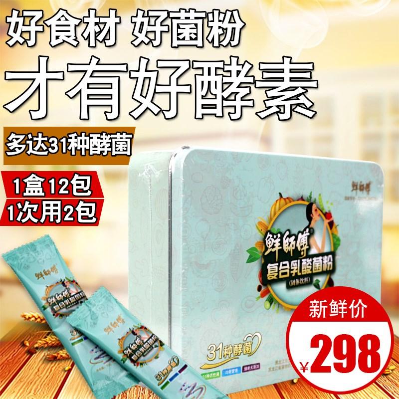 小姿鲜酿酵素桶 排便清肠通便专用酵素益生菌粉 妈妈孝素桶发酵桶
