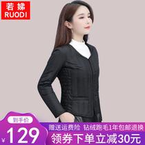 2020新款冬羽绒服内胆女轻薄修身短款打底内穿低领保暖中老年反季