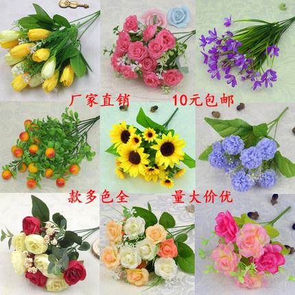 单支假花仿真花束塑料花小束把花玫瑰绢布花干花家居摆设田园装饰