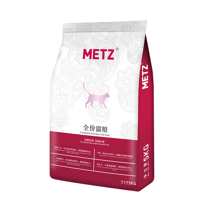 METZ玫斯发酵鲜肉肠道护理猫粮玖梅斯丝10枚斯5kg 幼猫成猫全猫粮