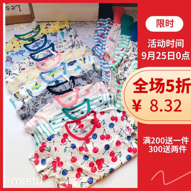 出口日本夏季纯棉薄棉网眼儿童家居服 前开上衣短袖T恤睡衣睡裤