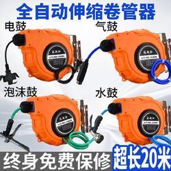 气电水鼓绕管器卷管器自动清洗机汽修气鼓插排气动收管。悬挂整套
