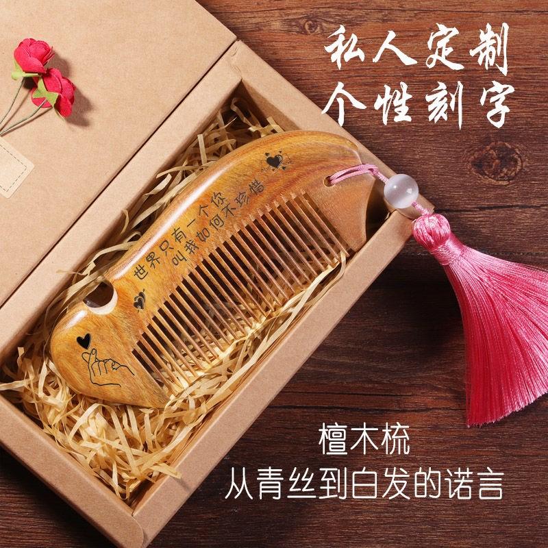 10月24日最新优惠七夕节礼物送老婆现代中式情人节创意生日礼物女生送女友朋友闺蜜