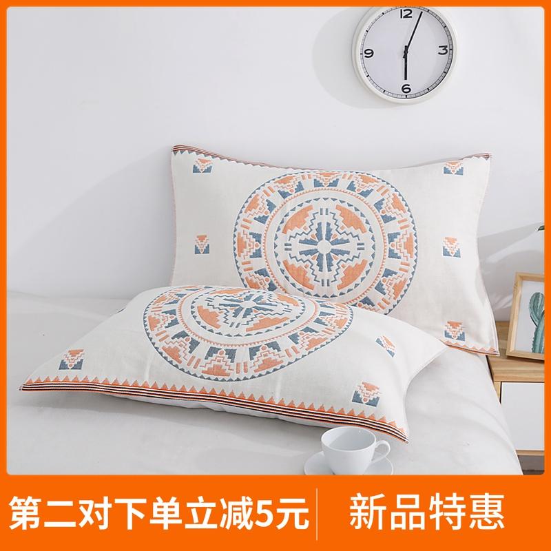 日式纯棉四层纱布家用一对装枕巾
