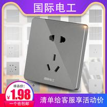 空调墙式16A一开双控USB型大面板暗装拉丝金五孔带86插座开关家用