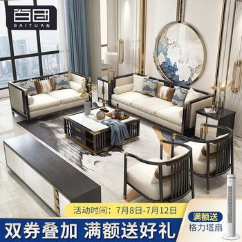 新中式沙发组合客厅别墅大理石茶几轻奢布艺沙发小户型全实木家具