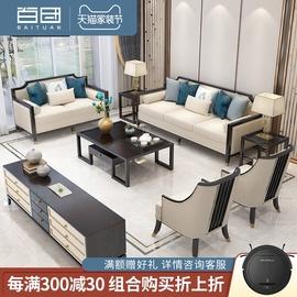 新中式实木沙发组合客厅现代简约禅意轻奢小户型木质中式家具成套图片