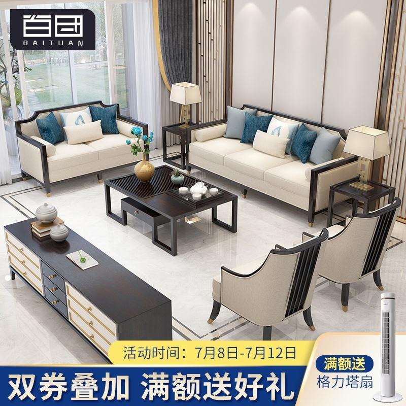 Комплекты мебели Артикул 612779557712