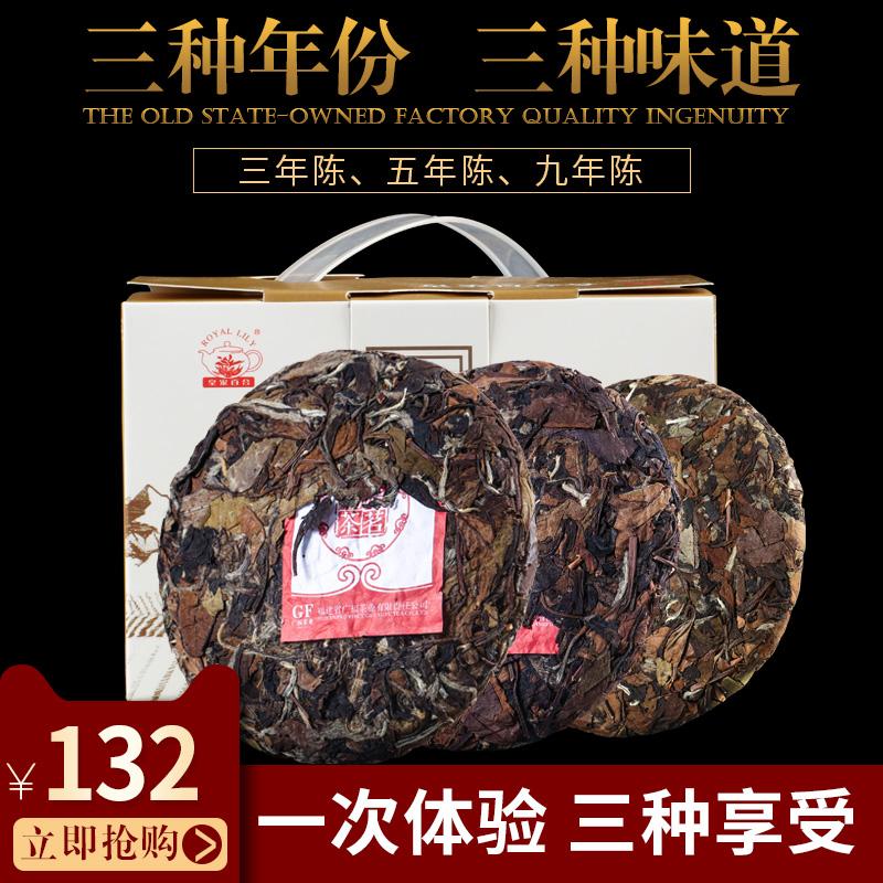Чай Пай Му Тан Артикул 567018343056