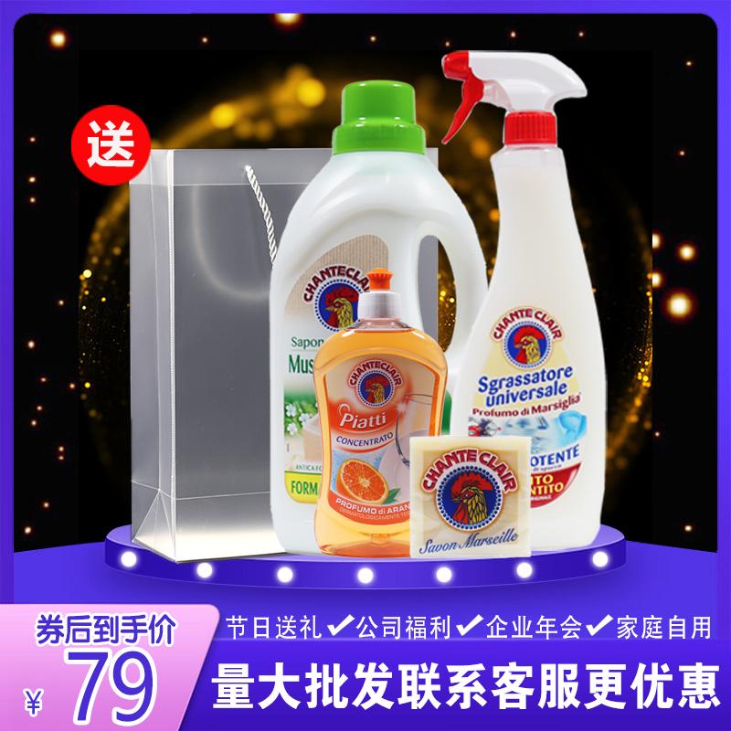 Детское мыло / Стиральный порошок Артикул 624014898891