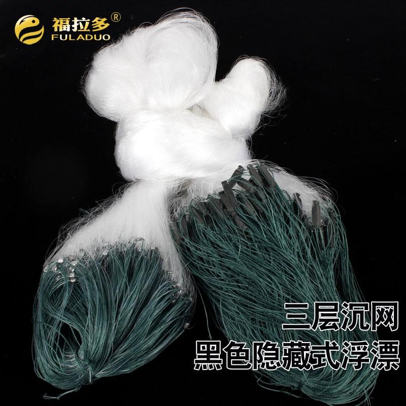 (用1元券)包邮 1.5米2米3米三层渔网粘网挂网鲶鱼长捕鱼网丝网鲫鱼网