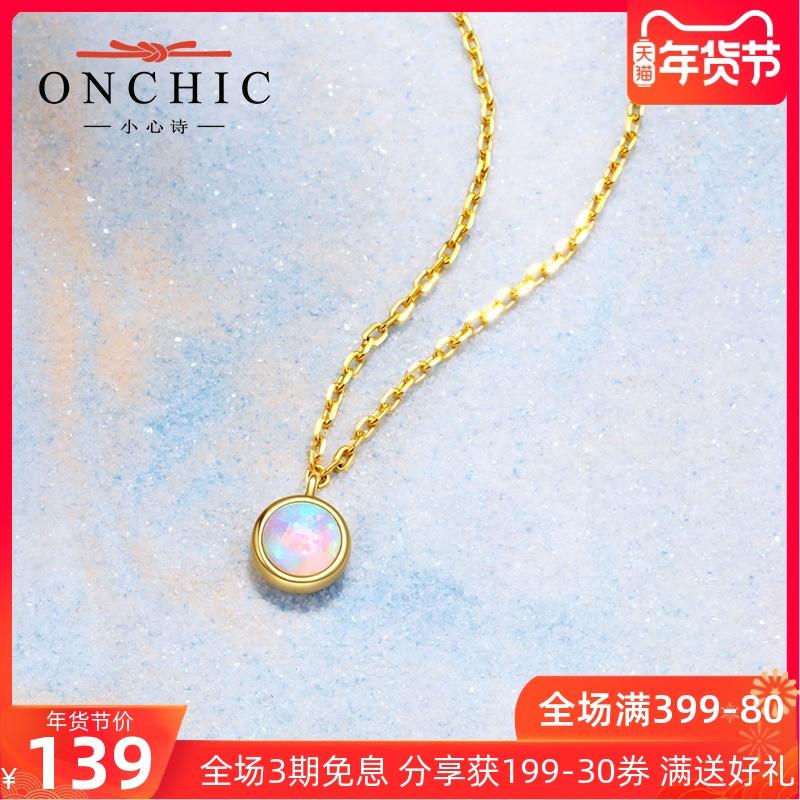 Onchic项链纯银女锁骨链幻彩澳宝欧泊opal吊-欧泊(onchic旗舰店仅售139元)