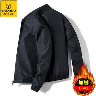 NXL/男士外套2020新款韓版潮流秋季上衣休閒秋裝衣服夾克衫男裝潮