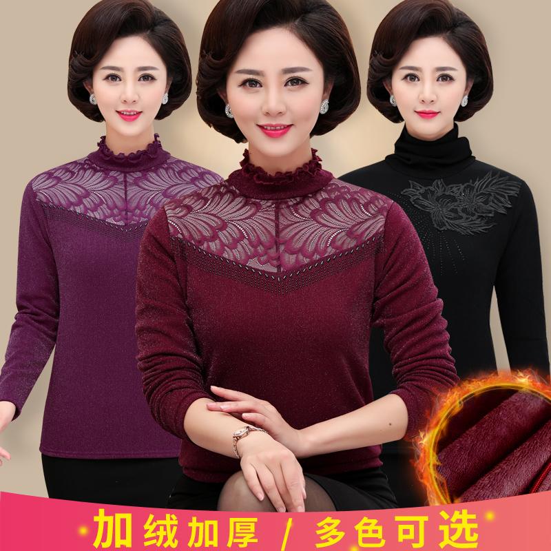 中年女装秋冬加绒加厚打底衫2018年新款妈妈装40岁高领蕾丝保暖衣