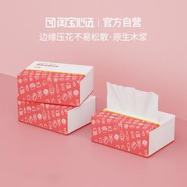 3包装抽纸巾家用实惠装家庭装卫生纸卷纸餐巾纸ZFB图片