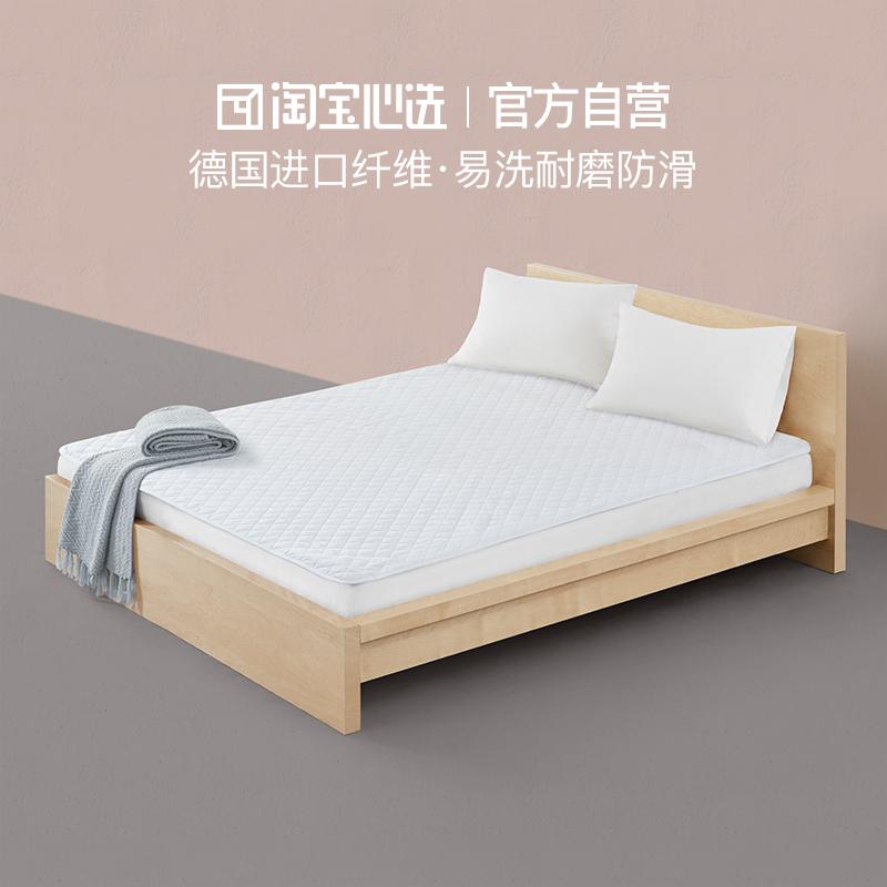 【淘宝心选】杜邦Advansa抗菌防螨超声波绗缝床护垫床褥床垫1.8床