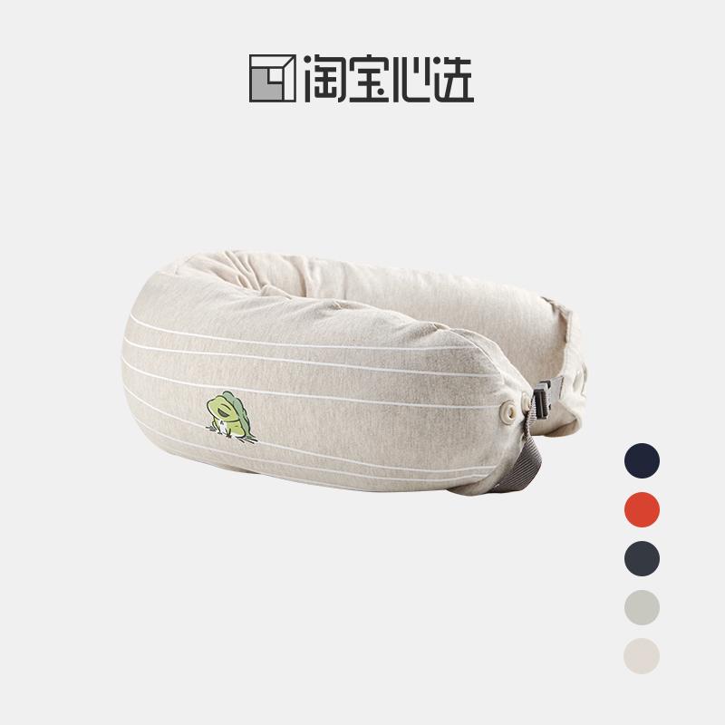 【淘宝心选】泰国天然乳胶颗粒U型枕头护颈办公午睡车载旅行青蛙