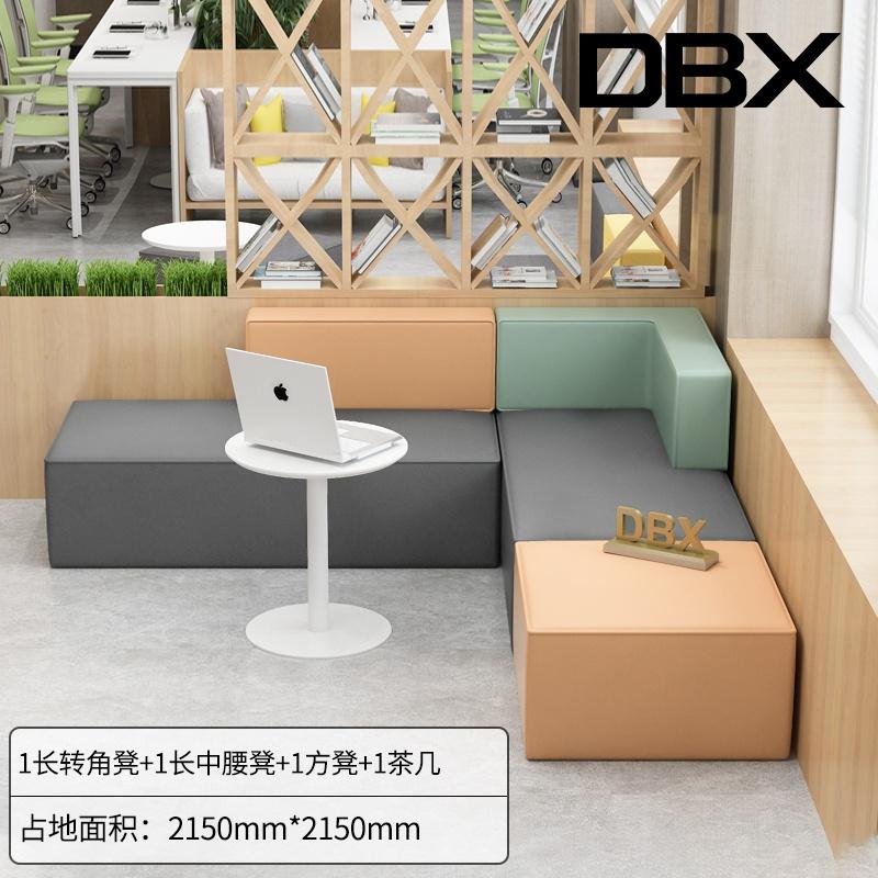 Мягкая мебель для офиса Артикул 598356400712