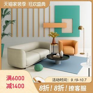 皮质小沙发 办公室会客区接待休闲创意三人位简约现代茶几组合套装