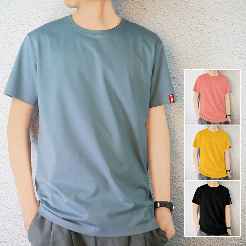 2pcs] new short sleeve t-shirt mens trend in summer 2020 solid color bottoming shirt upper garment half sleeve t-shirt mens wear