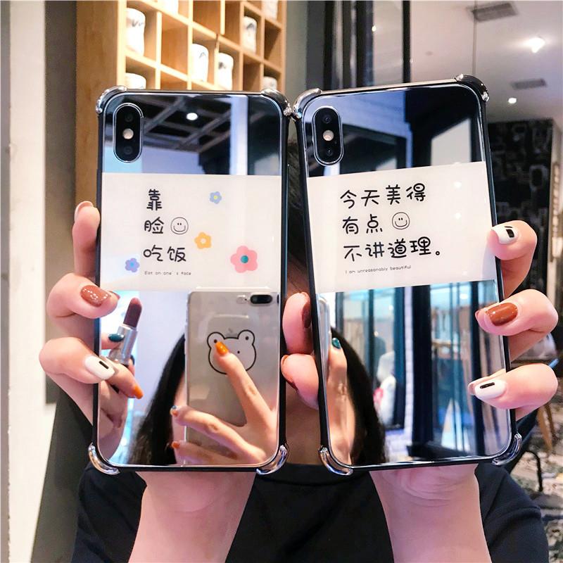 10-22新券靠脸吃饭苹果x iphone8plus手机壳