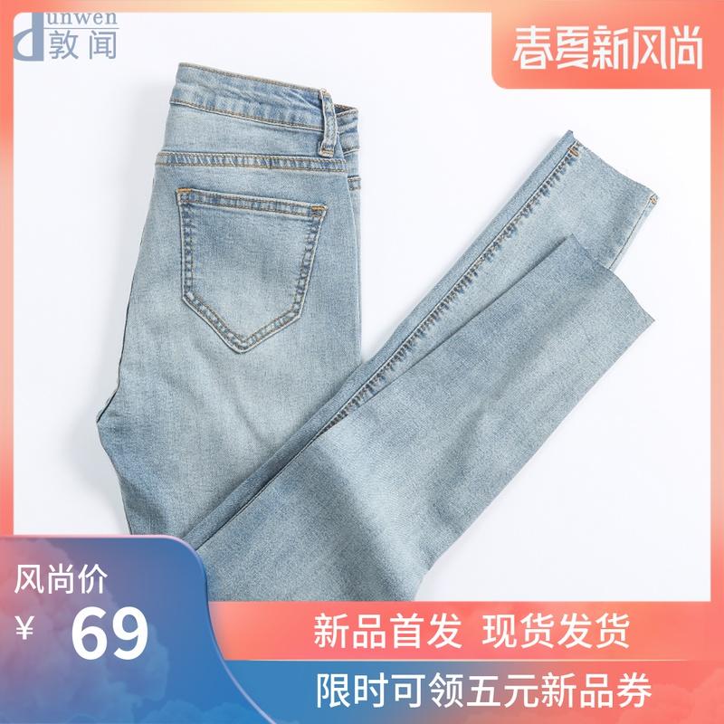 牛仔裤女2020春夏款韩版高腰紧身显瘦小脚九分铅笔裤小个子八分裤图片