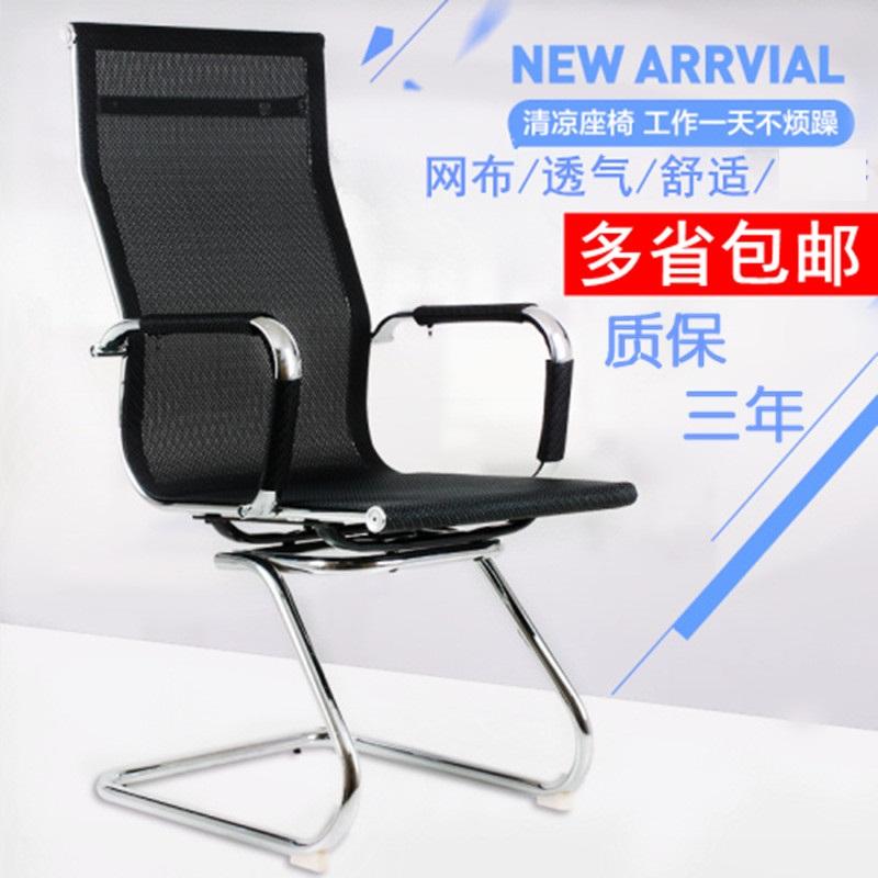 納米絲電腦椅家用椅子辦公椅升降弓形職員椅高背網布透氣老闆座椅