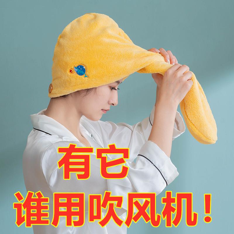 韩国干发帽女超强吸水速干可爱卡通速干帽吸干头发发帽洗头发帽子