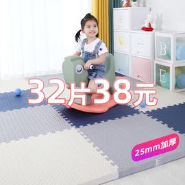 婴儿泡沫地垫拼接加厚爬行垫拼图爬爬垫防摔床边卧室地板垫大面积图片