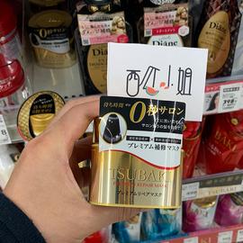 日本资生堂发膜正品修复干枯发改善毛躁免蒸水疗顺滑护发倒膜营养