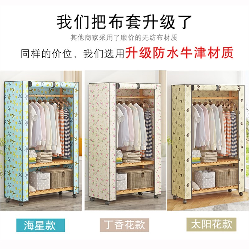 简约现代经济型实木板式租房布衣柜12-02新券