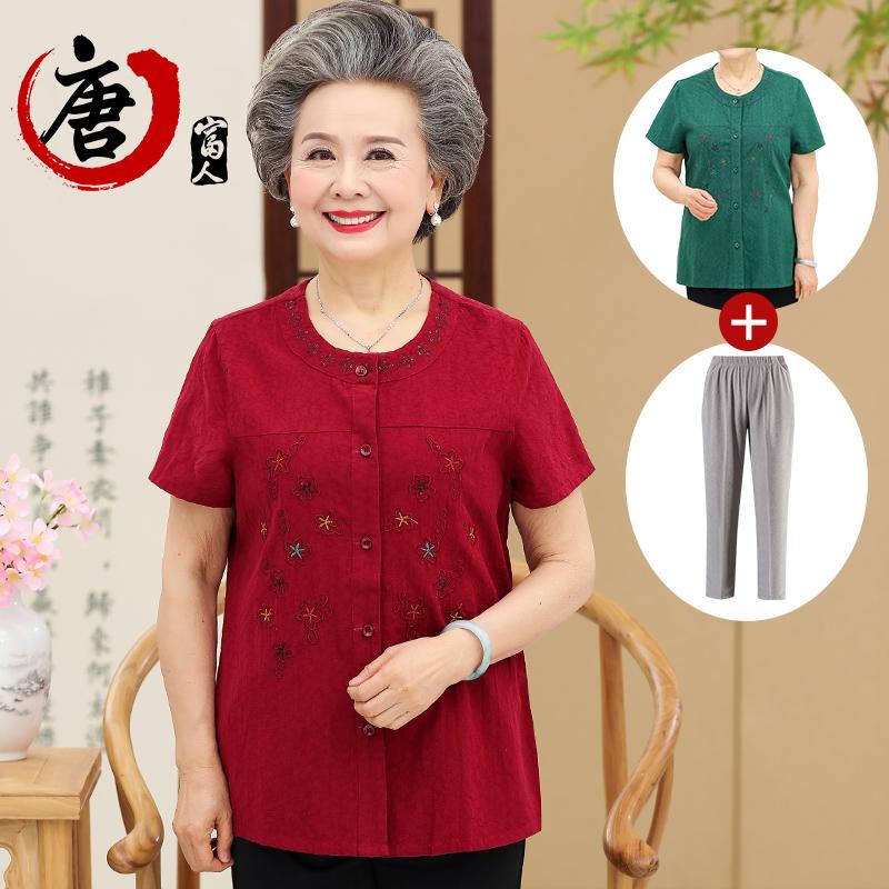 奶奶装套装中老年人女装短袖大码60岁70老人夏季纯棉衣服妈妈夏装