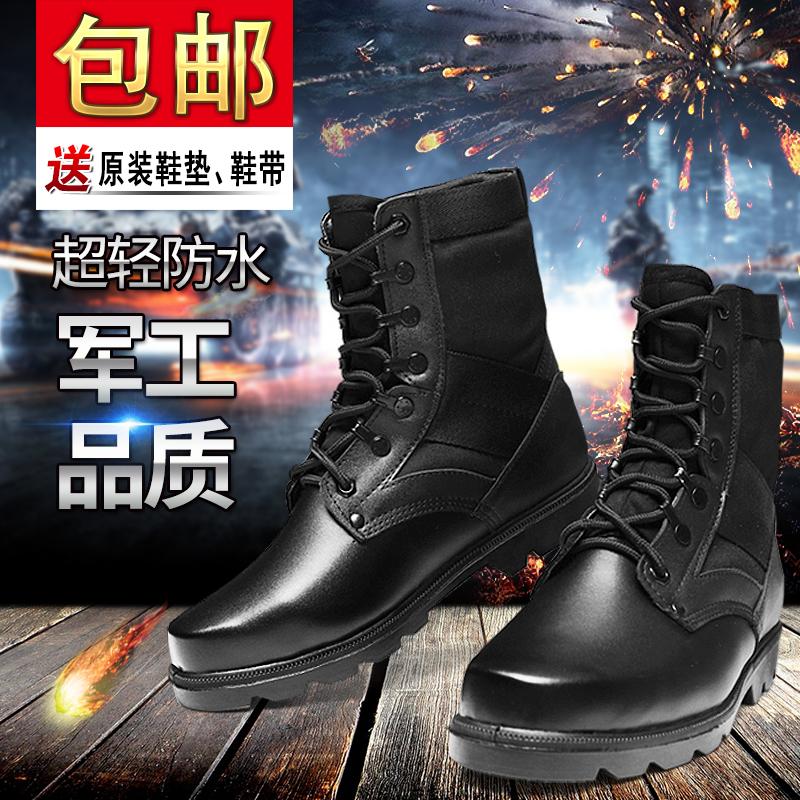 07 Боевые сапоги мужской Ultralight демисезонный сезон воздухопроницаемый берцы мужской Специальные силы прогулочная обувь Тактические сапоги Женская армейская защитная обувь
