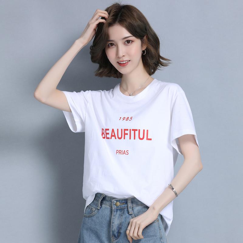 2021新款女装夏装短袖宽松圆领中长版型T恤显瘦上衣字母图案T恤