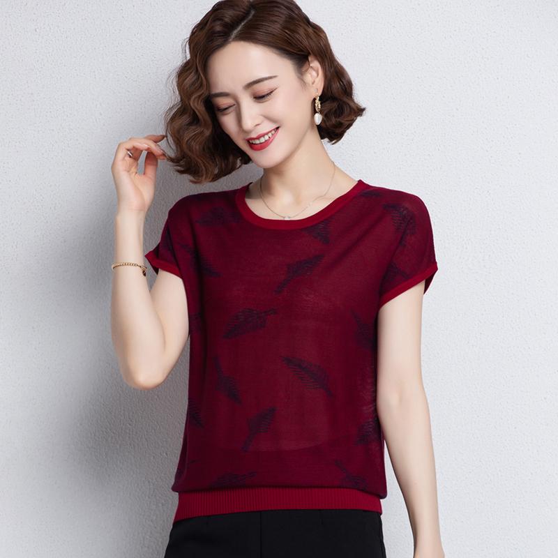 2021新款女装女士短袖t恤夏季t桖羽毛图案天丝上衣薄款冰丝针织衫