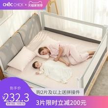chocchick床围栏婴儿防摔床护栏宝宝防护栏儿童床上挡板床边床挡