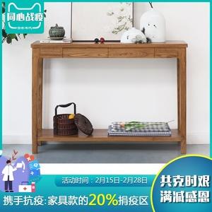 新中式玄关桌实木长条几柜储物案台置物架北欧现代简约榆木窄边桌