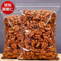 每日坚果网红零食组合一整箱礼盒送礼1558g坚果大礼包百草味