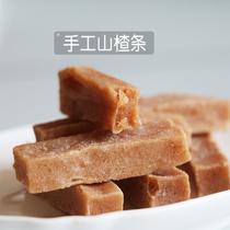 山东特产手工现做山楂条500g新鲜山楂制品蜜饯休闲酸甜小零食特产