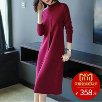 妃2018 new noble ladies knit sweater skirt long paragraph over the knee long sleeve slim ladies dress